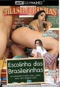 Escolinha das Brasileirinhas