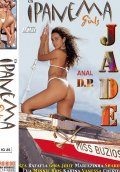 Ipanema Girls Jade