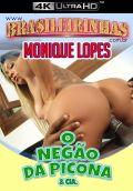 Negão da Picona e Cia 4K - Monique Lopes dando o cu