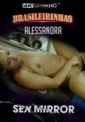 Sex Mirror - A mulata Alessandra Carvalho fazendo sexo anal com personal