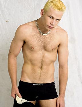 Gustavo Amorim ator pornô gay